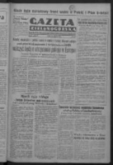 Gazeta Zielonogórska : organ Komitetu Wojewódzkiego Polskiej Zjednoczonej Partii Robotniczej R. IV Nr 116 (28 kwietnia 1951). - Wyd. ABCD