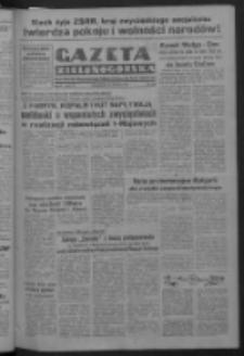 Gazeta Zielonogórska : organ Komitetu Wojewódzkiego Polskiej Zjednoczonej Partii Robotniczej R. IV Nr 118 (30 kwietnia 1951). - Wyd. ABCD