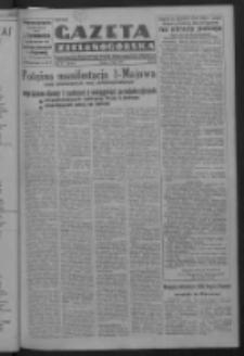 Gazeta Zielonogórska : organ Komitetu Wojewódzkiego Polskiej Zjednoczonej Partii Robotniczej R. IV Nr 120 (2 maja 1951). - Wyd. ABCD