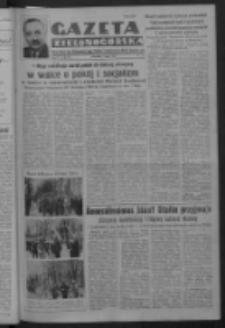 Gazeta Zielonogórska : organ Komitetu Wojewódzkiego Polskiej Zjednoczonej Partii Robotniczej R. IV Nr 121 (3 maja 1951). - Wyd. ABCD