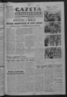 Gazeta Zielonogórska : organ Komitetu Wojewódzkiego Polskiej Zjednoczonej Partii Robotniczej R. IV Nr 122 (4 maja 1951). - Wyd. ABCD