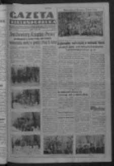 Gazeta Zielonogórska : organ Komitetu Wojewódzkiego Polskiej Zjednoczonej Partii Robotniczej R. IV Nr 123 (5 maja 1951). - Wyd. ABCD