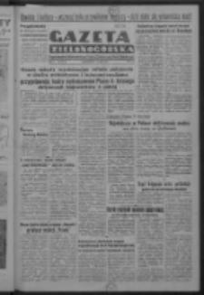 Gazeta Zielonogórska : organ Komitetu Wojewódzkiego Polskiej Zjednoczonej Partii Robotniczej R. IV Nr 125 (7 maja 1951). - Wyd. ABCD