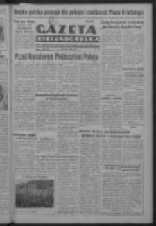 Gazeta Zielonogórska : organ Komitetu Wojewódzkiego Polskiej Zjednoczonej Partii Robotniczej R. IV Nr 126 (8 maja 1951). - Wyd. ABCD