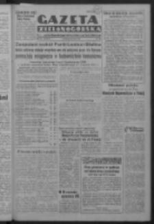 Gazeta Zielonogórska : organ Komitetu Wojewódzkiego Polskiej Zjednoczonej Partii Robotniczej R. IV Nr 128 (10 maja 1951). - Wyd. ABCD