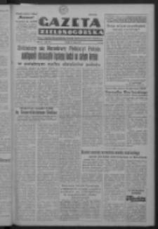 Gazeta Zielonogórska : organ Komitetu Wojewódzkiego Polskiej Zjednoczonej Partii Robotniczej R. IV Nr 129 (11 maja 1951). - Wyd. ABCD
