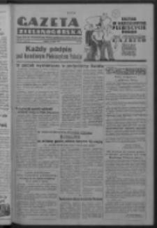 Gazeta Zielonogórska : organ Komitetu Wojewódzkiego Polskiej Zjednoczonej Partii Robotniczej R. IV Nr 130 (12 maja 1951). - Wyd. ABCD