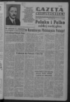 Gazeta Zielonogórska : organ Komitetu Wojewódzkiego Polskiej Zjednoczonej Partii Robotniczej R. IV Nr 136 (18 maja 1951). - Wyd. ABCD