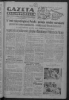 Gazeta Zielonogórska : organ Komitetu Wojewódzkiego Polskiej Zjednoczonej Partii Robotniczej R. IV Nr 137 (19 maja 1951). - Wyd. ABCD