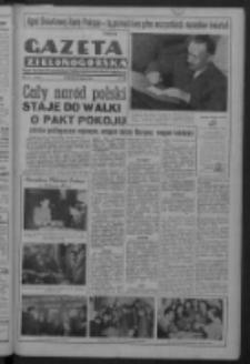 Gazeta Zielonogórska : organ Komitetu Wojewódzkiego Polskiej Zjednoczonej Partii Robotniczej R. IV Nr 138 (20 maja 1951). - Wyd. ABC