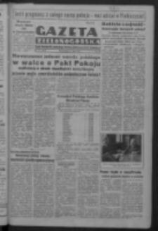 Gazeta Zielonogórska : organ Komitetu Wojewódzkiego Polskiej Zjednoczonej Partii Robotniczej R. IV Nr 139 (21 maja 1951). - Wyd. ABC