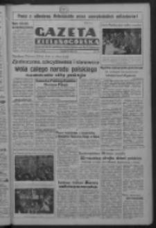 Gazeta Zielonogórska : organ Komitetu Wojewódzkiego Polskiej Zjednoczonej Partii Robotniczej R. IV Nr 140 (22 maja 1951). - Wyd. ABC