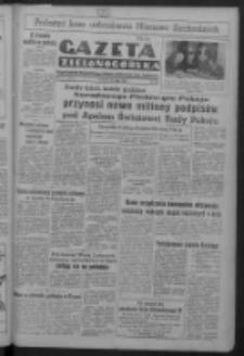 Gazeta Zielonogórska : organ Komitetu Wojewódzkiego Polskiej Zjednoczonej Partii Robotniczej R. IV Nr 142 (24 maja 1951). - Wyd. ABC