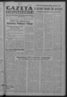 Gazeta Zielonogórska : organ Komitetu Wojewódzkiego Polskiej Zjednoczonej Partii Robotniczej R. IV Nr 144 (26 maja 1951). - Wyd. ABC
