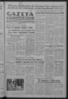 Gazeta Zielonogórska : organ Komitetu Wojewódzkiego Polskiej Zjednoczonej Partii Robotniczej R. IV Nr 145 (27 maja 1951). - Wyd. ABCD
