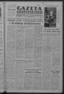 Gazeta Zielonogórska : organ Komitetu Wojewódzkiego Polskiej Zjednoczonej Partii Robotniczej R. IV Nr 147 (29 maja 1951). - Wyd. ABC