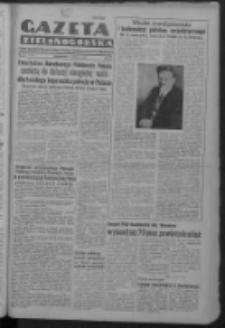 Gazeta Zielonogórska : organ Komitetu Wojewódzkiego Polskiej Zjednoczonej Partii Robotniczej R. IV Nr 153 (4 czerwca 1951). - Wyd. ABC