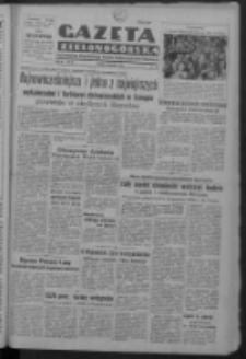 Gazeta Zielonogórska : organ Komitetu Wojewódzkiego Polskiej Zjednoczonej Partii Robotniczej R. IV Nr 155 (6 czerwca 1951). - Wyd. ABC