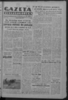 Gazeta Zielonogórska : organ Komitetu Wojewódzkiego Polskiej Zjednoczonej Partii Robotniczej R. IV Nr 158 (9 czerwca 1951). - Wyd. AB