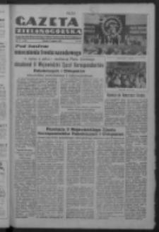 Gazeta Zielonogórska : organ Komitetu Wojewódzkiego Polskiej Zjednoczonej Partii Robotniczej R. IV Nr 161 (12 czerwca 1951). - Wyd. ABC