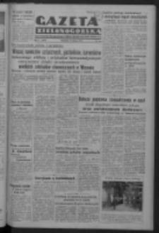 Gazeta Zielonogórska : organ Komitetu Wojewódzkiego Polskiej Zjednoczonej Partii Robotniczej R. IV Nr 166 (17 czerwca 1951). - Wyd. ABC