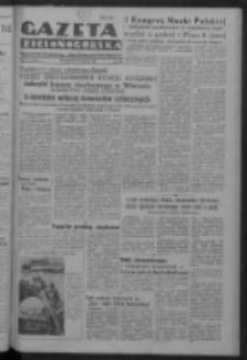 Gazeta Zielonogórska : organ Komitetu Wojewódzkiego Polskiej Zjednoczonej Partii Robotniczej R. IV Nr 167 (18 czerwca 1951). - Wyd. ABC