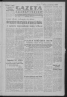 Gazeta Zielonogórska : organ Komitetu Wojewódzkiego Polskiej Zjednoczonej Partii Robotniczej R. IV Nr 181 (2 lipca 1951). - Wyd. ABC