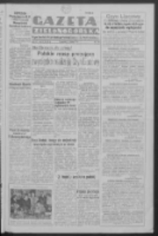 Gazeta Zielonogórska : organ Komitetu Wojewódzkiego Polskiej Zjednoczonej Partii Robotniczej R. IV Nr 190 (12 lipca 1951). - Wyd. ABCDEFG