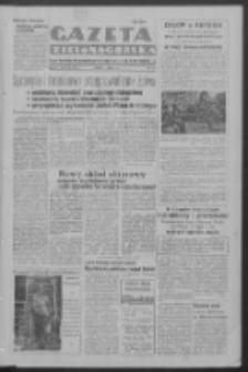 Gazeta Zielonogórska : organ Komitetu Wojewódzkiego Polskiej Zjednoczonej Partii Robotniczej R. IV Nr 191 (13 lipca 1951). - Wyd. ABCDEFG