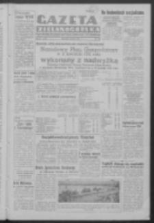Gazeta Zielonogórska : organ Komitetu Wojewódzkiego Polskiej Zjednoczonej Partii Robotniczej R. IV Nr 196 (19 lipca 1951). - Wyd. ABC
