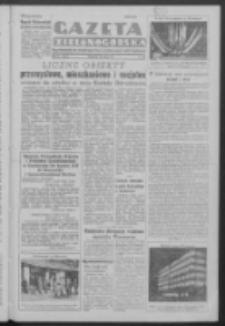 Gazeta Zielonogórska : organ Komitetu Wojewódzkiego Polskiej Zjednoczonej Partii Robotniczej R. IV Nr 203 (26 lipca 1951). - Wyd. ABC