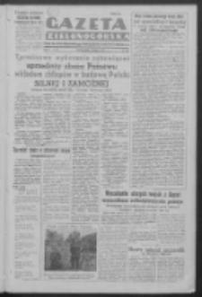 Gazeta Zielonogórska : organ Komitetu Wojewódzkiego Polskiej Zjednoczonej Partii Robotniczej R. IV Nr 206 (30 lipca 1951). - Wyd. ABC