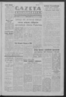 Gazeta Zielonogórska : organ Komitetu Wojewódzkiego Polskiej Zjednoczonej Partii Robotniczej R. IV Nr 207 (31 lipca 1951). - Wyd. ABC