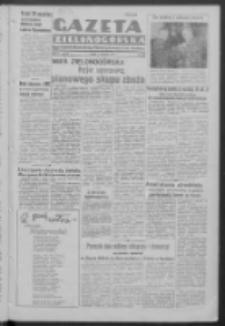 Gazeta Zielonogórska : organ Komitetu Wojewódzkiego Polskiej Zjednoczonej Partii Robotniczej R. IV Nr 208 (1 sierpnia 1951). - Wyd. ABC