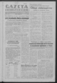 Gazeta Zielonogórska : organ Komitetu Wojewódzkiego Polskiej Zjednoczonej Partii Robotniczej R. IV Nr 210 (3 sierpnia 1951). - Wyd. ABC