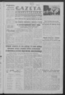 Gazeta Zielonogórska : organ Komitetu Wojewódzkiego Polskiej Zjednoczonej Partii Robotniczej R. IV Nr 211 (4/5 sierpnia 1951). - Wyd. ABC