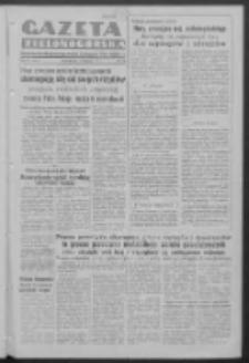 Gazeta Zielonogórska : organ Komitetu Wojewódzkiego Polskiej Zjednoczonej Partii Robotniczej R. IV Nr 218 (13 sierpnia 1951). - Wyd. ABC