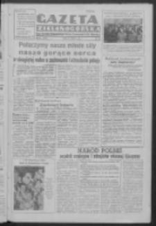 Gazeta Zielonogórska : organ Komitetu Wojewódzkiego Polskiej Zjednoczonej Partii Robotniczej R. IV Nr 220 (15 sierpnia 1951). - Wyd. ABC