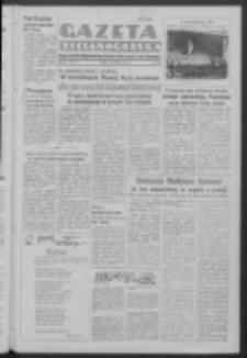 Gazeta Zielonogórska : organ Komitetu Wojewódzkiego Polskiej Zjednoczonej Partii Robotniczej R. IV Nr 222 (17 sierpnia 1951). - Wyd. ABC