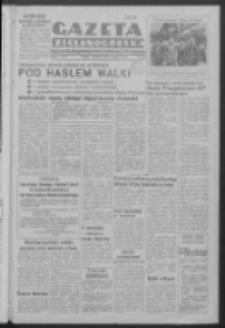 Gazeta Zielonogórska : organ Komitetu Wojewódzkiego Polskiej Zjednoczonej Partii Robotniczej R. IV Nr 223 (18/19 sierpnia 1951). - Wyd. ABC