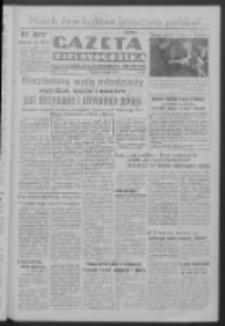 Gazeta Zielonogórska : organ Komitetu Wojewódzkiego Polskiej Zjednoczonej Partii Robotniczej R. IV Nr 225 (21 sierpnia 1951). - Wyd. ABC