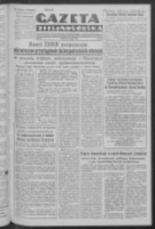Gazeta Zielonogórska : organ Komitetu Wojewódzkiego Polskiej Zjednoczonej Partii Robotniczej R. IV Nr 126 (27 maja 1952)