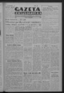 Gazeta Zielonogórska : organ Komitetu Wojewódzkiego Polskiej Zjednoczonej Partii Robotniczej R. IV Nr 192 (12 sierpnia 1952)