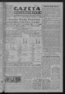 Gazeta Zielonogórska : organ Komitetu Wojewódzkiego Polskiej Zjednoczonej Partii Robotniczej R. IV Nr 208 (30/31 sierpnia 1952)