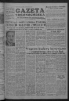 Gazeta Zielonogórska : organ Komitetu Wojewódzkiego Polskiej Zjednoczonej Partii Robotniczej R. I Nr 34 (9 października 1952)