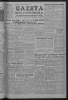 Gazeta Zielonogórska : organ Komitetu Wojewódzkiego Polskiej Zjednoczonej Partii Robotniczej R. I Nr 104 (29 grudnia 1952)