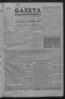 Gazeta Zielonogórska : organ Komitetu Wojewódzkiego Polskiej Zjednoczonej Partii Robotniczej R. II Nr 17 (20 stycznia 1953)