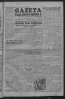 Gazeta Zielonogórska : organ KW Polskiej Zjednoczonej Partii Robotniczej R. II Nr 41 (17 lutego 1953)