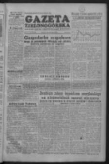 Gazeta Zielonogórska : organ KW Polskiej Zjednoczonej Partii Robotniczej R. II Nr 43 (19 lutego 1953)