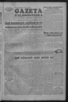 Gazeta Zielonogórska : organ KW Polskiej Zjednoczonej Partii Robotniczej R. II Nr 45 (21/22 lutego 1953)
